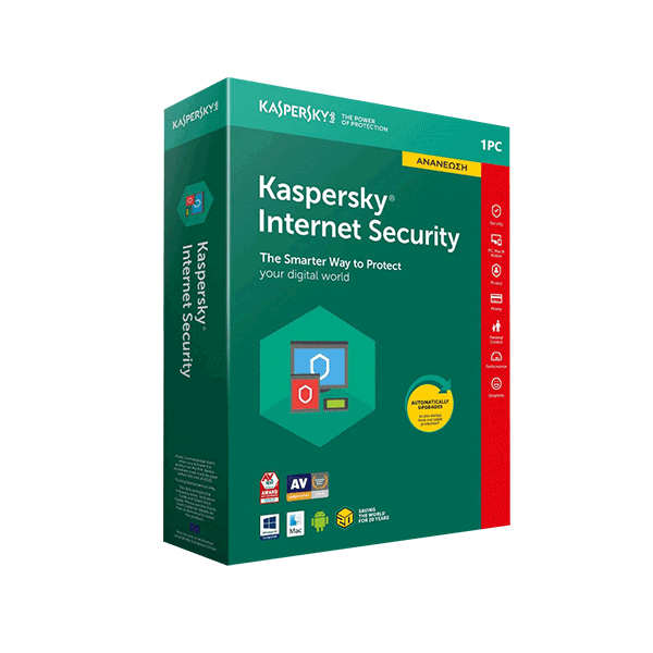 Kaspersky-Internet-Security-2020-Box